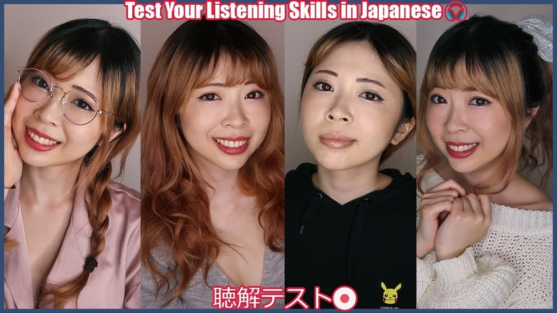 How Well Do You Understand Japanese ┃Informal Formal Listening Practice Test