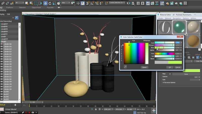 Cartoon part 4 Сreating decorative Elements by FLYSKY ex Hell's Heaven Production 3D MAX