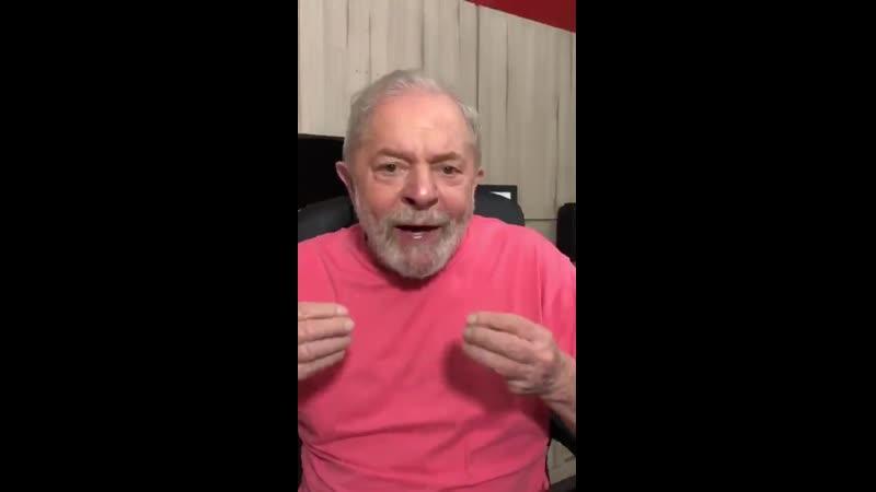 Ex-presidente Lula faz apelo para a maior torcida do Rio