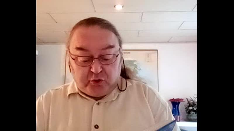 Egon Dombrowsky 29 07 2020 259 Stunde zur Weltgeschichte 777 Geschichtsstunde