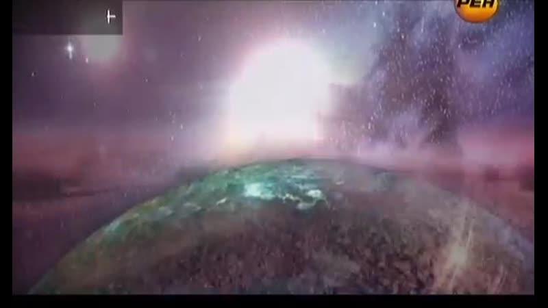 Загадки вселенной 2012 Великий скачок