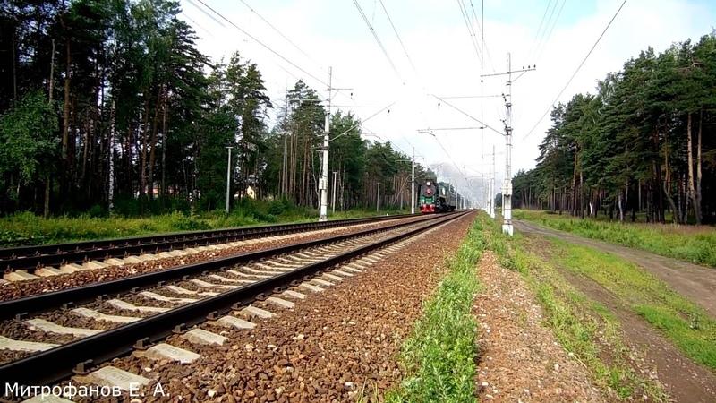 Паровоз П36-0120 (ТЧ-16) следует с туристическим поездом №922, Москва - Владимир.