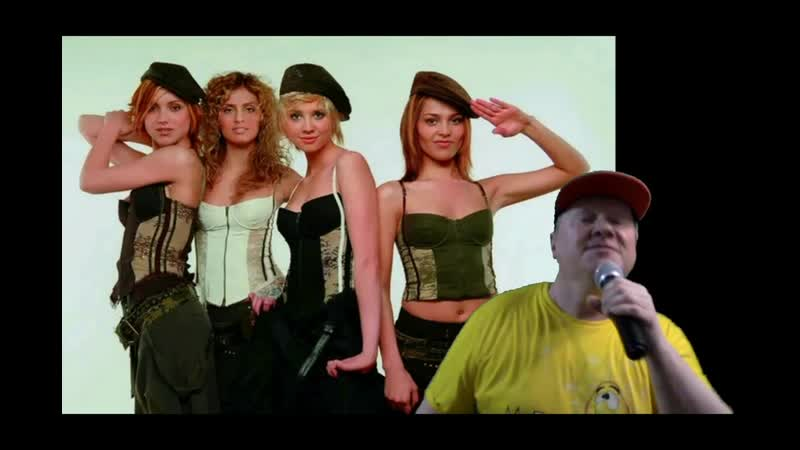 001 Стоят девчонки видеоклип