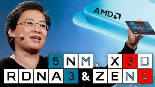 Что AMD представила на презентации FAD2020: 5 нм, NAVI3X, ZEN4, X3D, CDNA & RDNA3