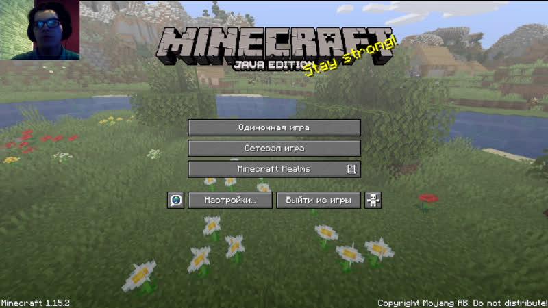 Прохождение Minecraft 1 15 2