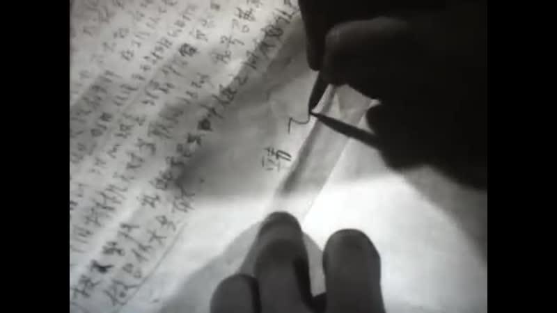 Визитеры с черного хода (1982)_ китайский шпионаж (IV)-360p
