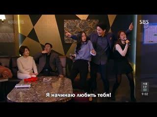 [рус суб] (59/120) Счастливые сестры / Happy Sisters 720p