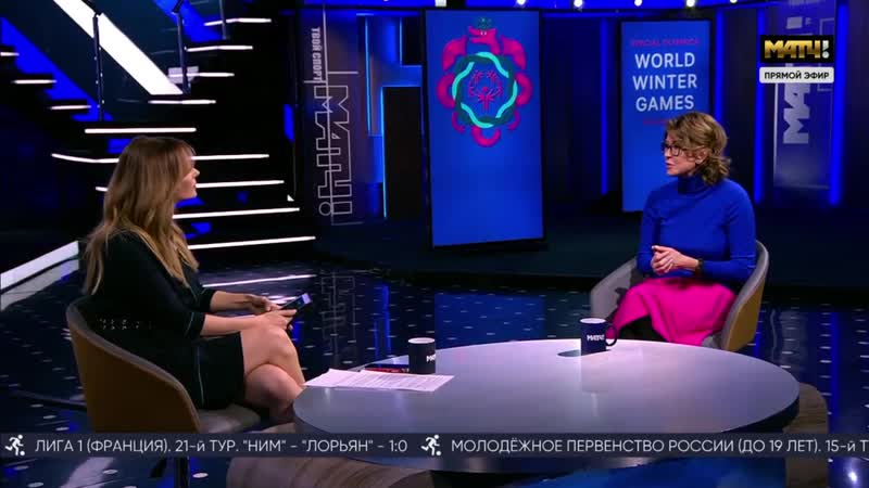 Президент Специальной Олимпиады России Ольга Слуцкер на Матч ТВ