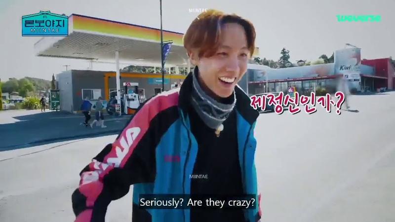 ENG SUB EP 3 BON VOYAGE Season 4