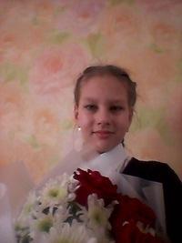 Туголукова Алёна
