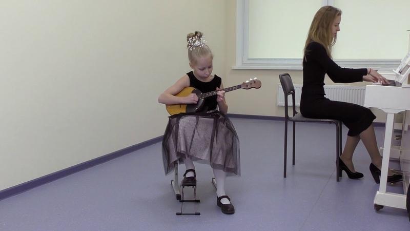 Таланкина Любовь (домра), 9 лет