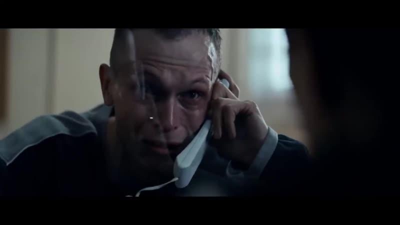 2020 25 лет невиновности 25 lat niewinnosci Sprawa Tomka Komendy 25 Years of Innocence Trailer