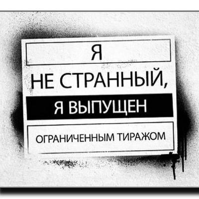 Артём Лебединец
