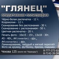 Ильясов Руслан