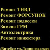 Фотография анкеты Ооо Меркиса ВКонтакте