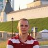 Антон Парахонский