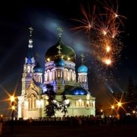 Логотип Омск и область Объявления Новости