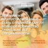 Kafedra-Informatsionnye-Tekhnologi Kargtu