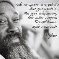 Евгений Сулейманов