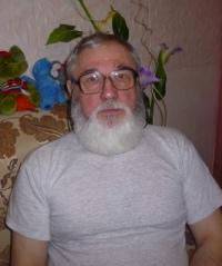 Черепанов Юрий