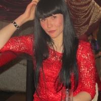 Фотография профиля Ирины Москвитиной ВКонтакте