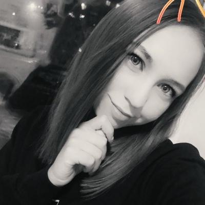 Наташка Александровна