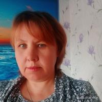 Лыгалова Наталья