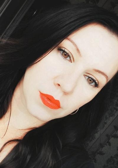 Наталья Трубицына