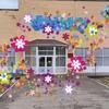 Детская школа искусств №1 г.Сарапула