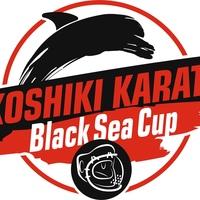 2021 Кубок Чёрного моря по Косики каратэ