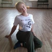 Диана Горбунова
