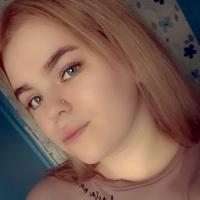 Reut Ekaterina фото