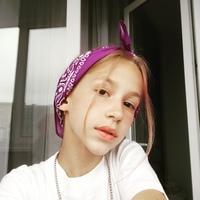 Полина Жданова