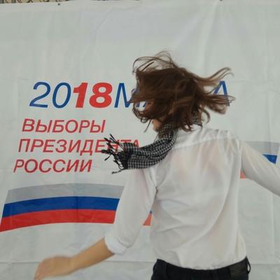 Василиса Зверева