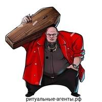 Стас Барецкий   Москва