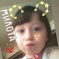 Сигалова Юлия