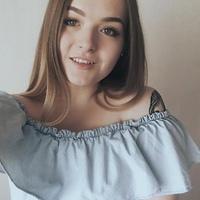 Денисова Алиса