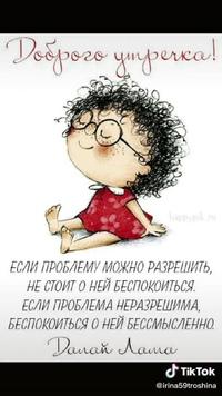 vk_Кира Андриянова