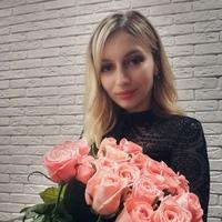 Фотография Алины Соколовой ВКонтакте