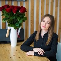 Никитина Ксения (Иванова)