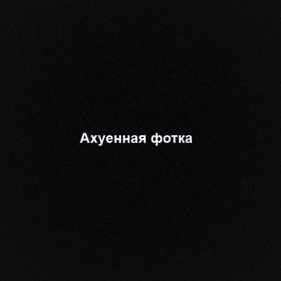 Максим Трутнев
