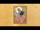 Церковный календарь. 14 мая 2020. Святой пророк Иеремия