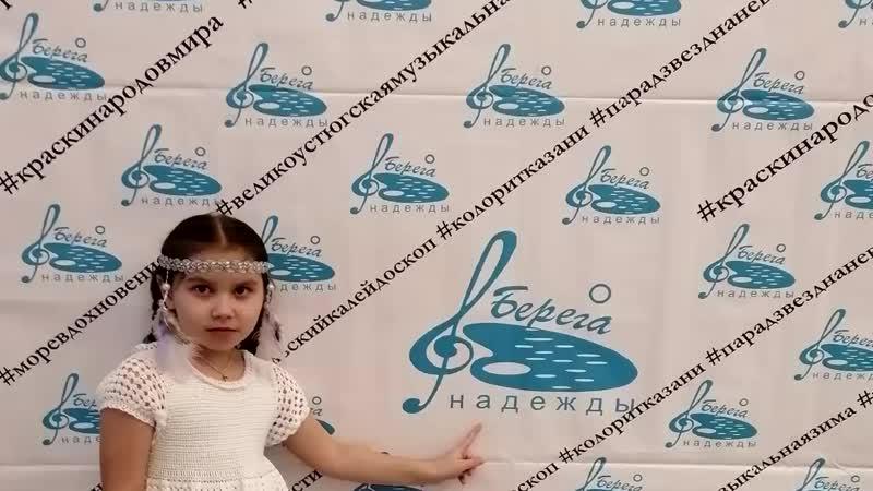 Театр песни ЗЕБРА конкурс Берега надежды Нижний Новгород Фото коллаж