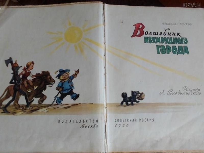 Украина «декоммунизировала» Тараса Шевченко и Ивана Франко, изображение №5