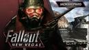 Fallout: New Vegas с 10 жизнями | День 7 - JackShepardTwitch on Twitch