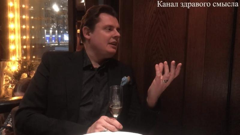 Е Понасенков Live что такое интуиция всё о семье и браке запчасти Порошенко и Путина