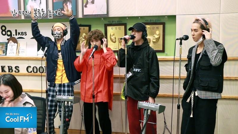 WINNER 'REALLY REALLY (feat. 꽃디)' 라이브 LIVE /180416[김예원의 볼륨을 높여요]