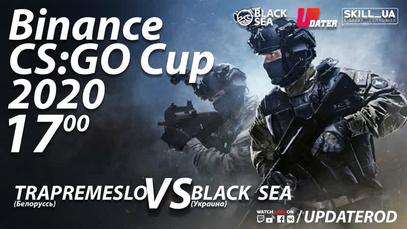 Binance CS GO Cup BlackSea Одесса vs TRAPREMESLO Белоруссия