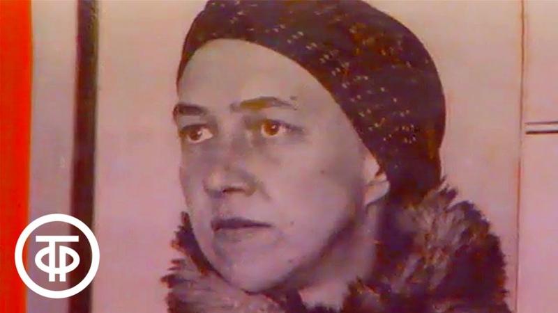 Судьба разведчицы Марии Венцлау Веллерт Из цикла Победители 1991