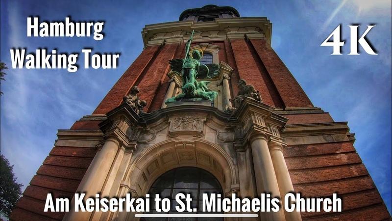 Walk from Am Keiserkai to St. Michaelis Church 4K60 UHD - Hamburg Walking Tour